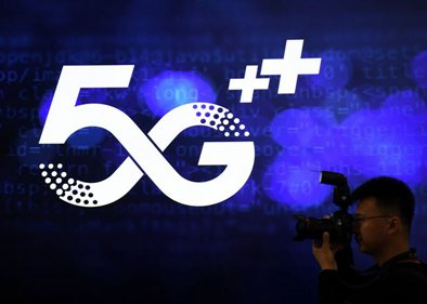 China to embrace 600 mln 5G subscribers by 2025: expert