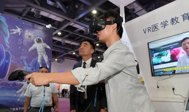 In pics: 2019 World Conference on VR Industry in Nanchang, east China's Jiangxi