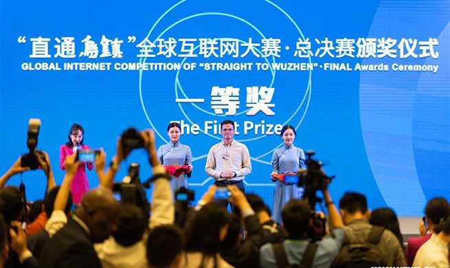 """Straight to Wuzhen"" Global Internet Competition held in China's Zhejiang"