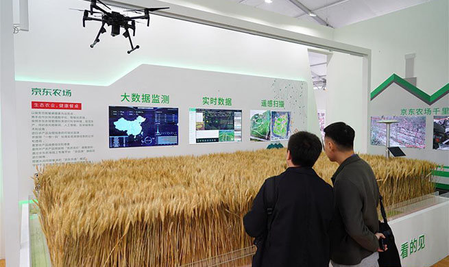China Yangling Agricultural Hi-tech Fair held in Yangling, NW China