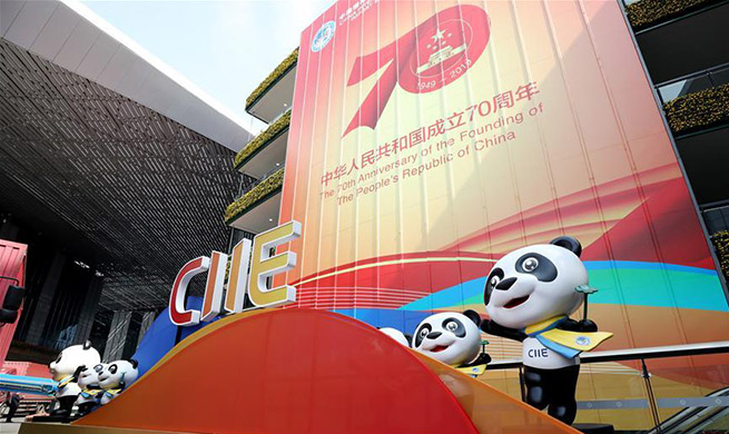 Preparations underway for upcoming 2nd China Int'l Import Expo