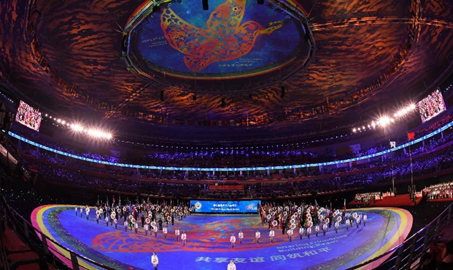 "Military World Games of ""historic"" and ""peace"" close in Wuhan"