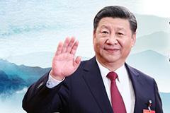 Xi's Time
