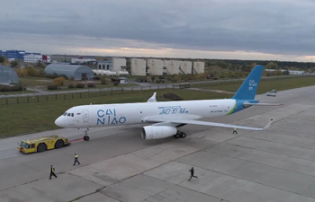 1st e-commerce cargo air route launched between Hangzhou, Moscow