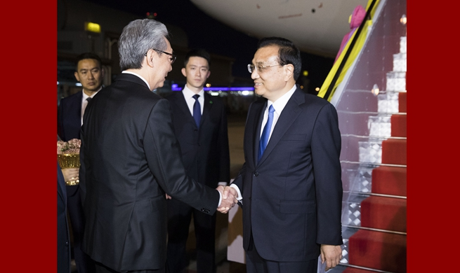 Chinese premier calls for multilateralism in East Asia meetings