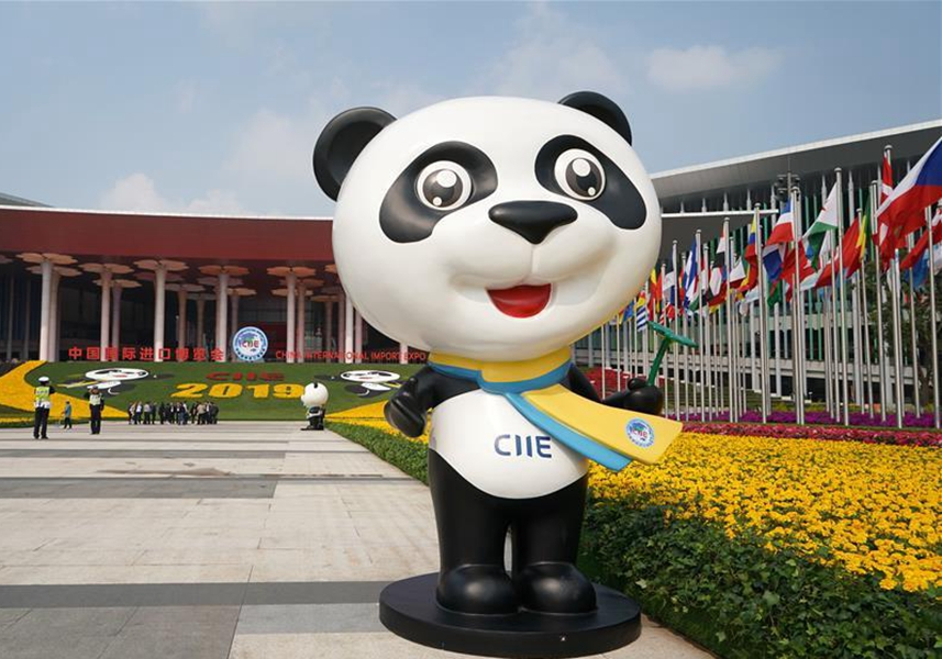 Xinhua Special- Everything you need to know to start your CIIE journey