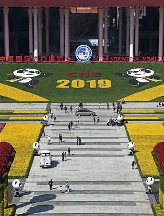 In pics: main venue for 2nd China International Import Expo