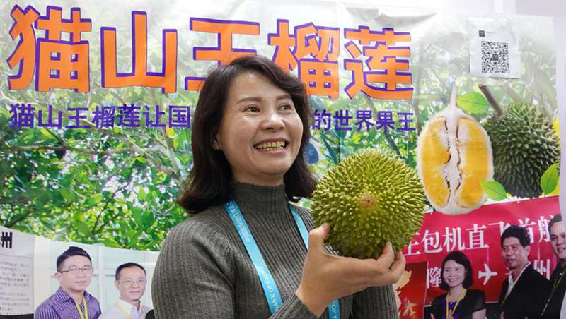 Agricultural products, specialty foods showcased at 2nd CIIE