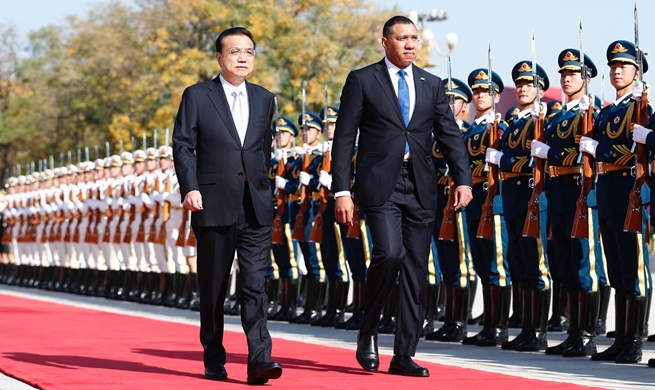 China, Jamaica pledge to enhance cooperation