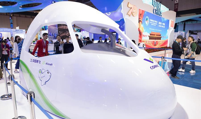 In pics: China pavilion at 2nd CIIE