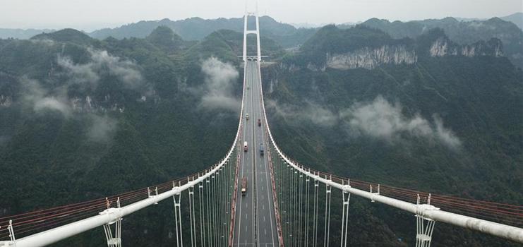 In pics: Aizhai suspension bridge in C China's Hunan