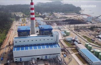 Chinese-developed power plant in W. Indonesia succeeds in first synchronization