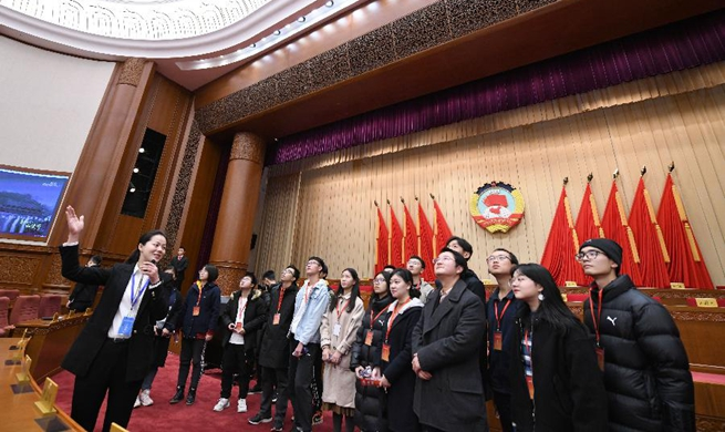 CPPCC National Committee holds first open day
