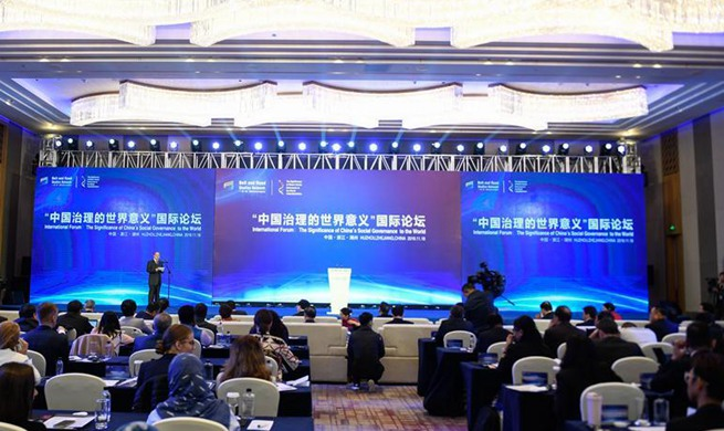 """Int'l Forum: The Significance of China's Social Governance to the World"" held in Huzhou"