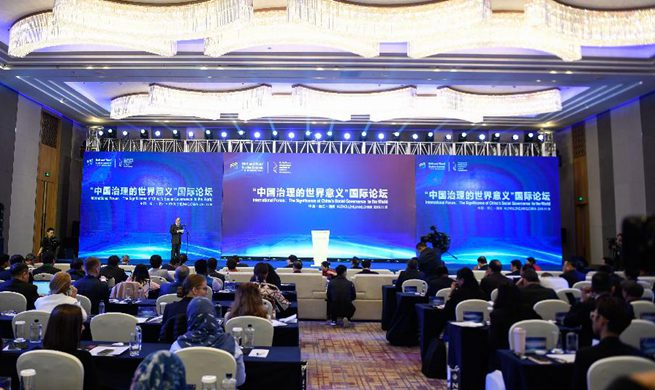 Xinhua Headlines: China shares wisdom of social governance with world