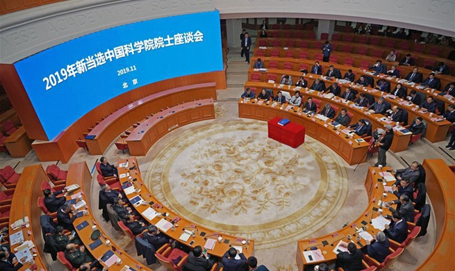 Symposium for newly-elected academicians of CAS held in Beijing