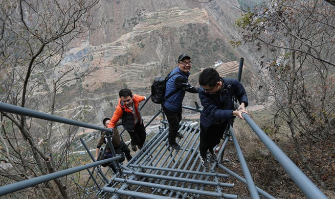 "Poverty alleviation efforts taken in ""cliffside village"" in China's Sichuan"