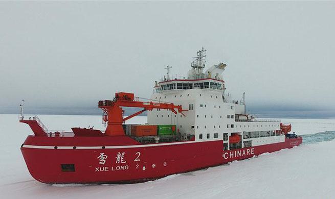 In pics: icebreaking experiment of China's polar icebreaker Xuelong 2 in Antarctica