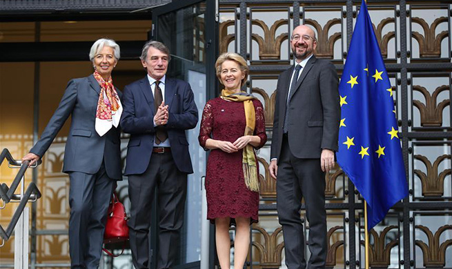 10th anniv. of entry into force of Lisbon Treaty marked in Brussels