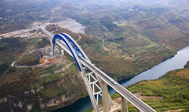 Chengdu-Guiyang railway starts trial operation
