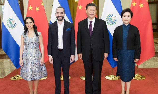 Xi calls for advancing China-El Salvador relations to higher level