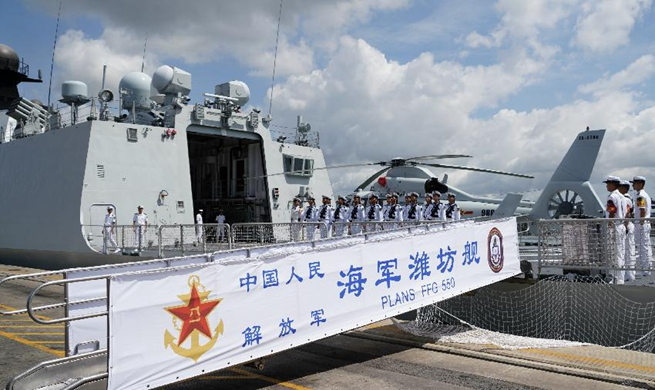 Chinese navy ship Weifang docked in Kenya