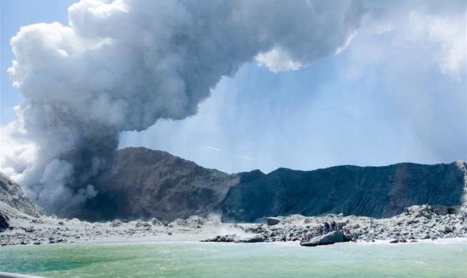 No signs of life after New Zealand volcanic eruption: PM