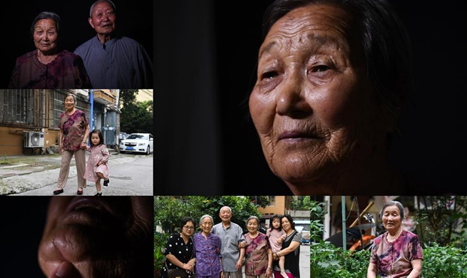 In pics: survivors of Nanjing Massacre