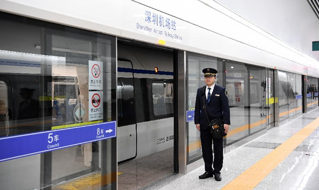 Guangzhou-Shenzhen Intercity Railway starts official operation