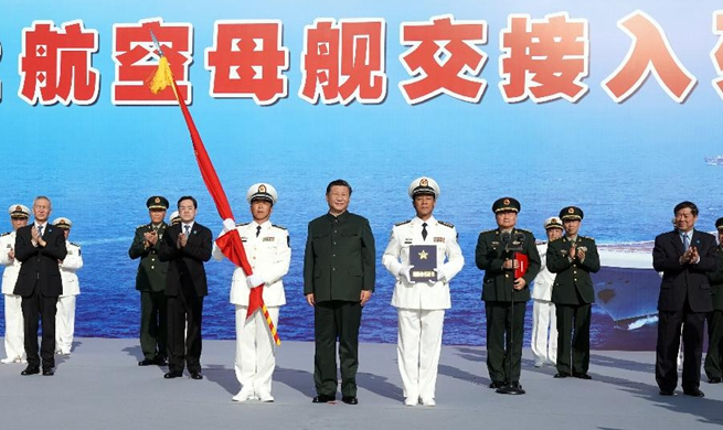 Xi Focus: Xi attends commissioning of first Chinese-built aircraft carrier