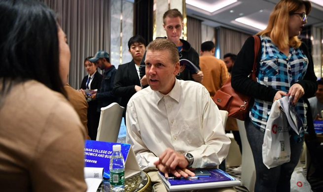 Job fair for foreign talents held in Haikou, south China's Hainan