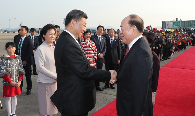 President Xi leaves for Beijing after attending return anniversary celebrations in Macao