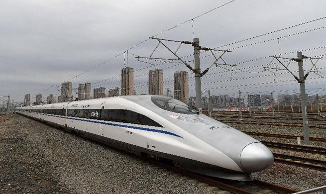 "High-speed railway to ""cradle of Chinese revolution"" opens"