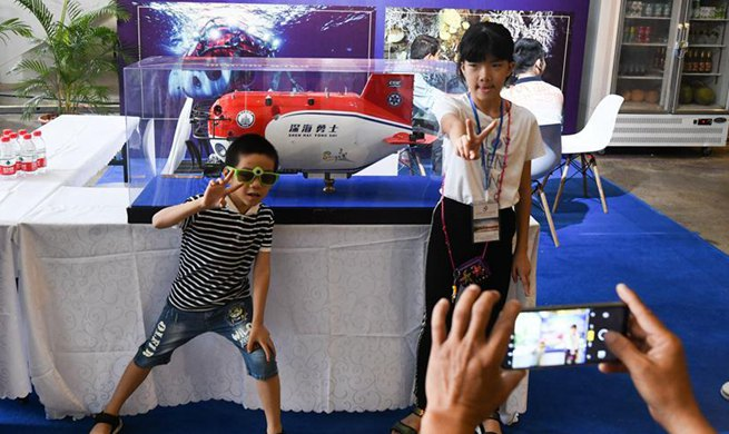 4th Sanya Int'l Cultural Industry Fair opens