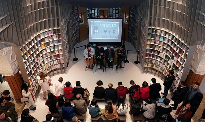 In pics: poetry themed bookstore in Shanghai