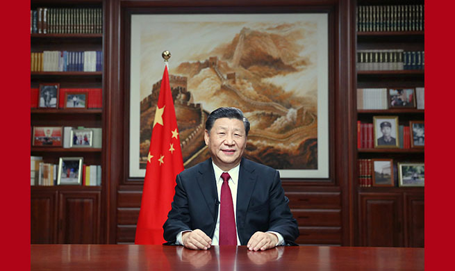 Xi Focus: Chinese president delivers 2020 New Year speech, vowing to achieve first centenary goal