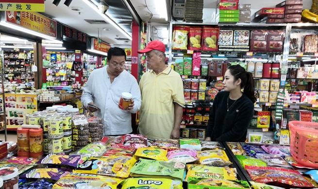 Xinhua Headlines: China-ASEAN FTA gears up for next golden decade