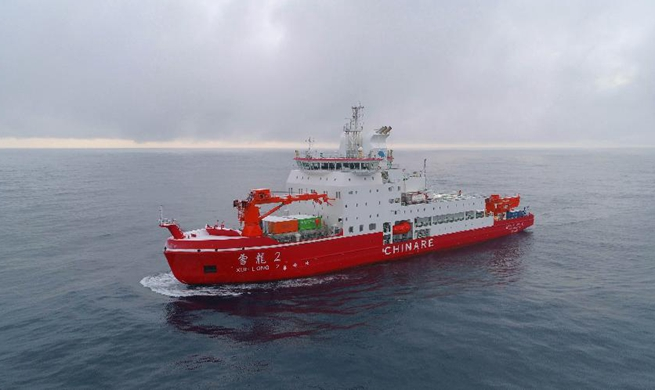 China's polar icebreaker Xuelong 2 conducts scientific research in Cosmonauts Sea