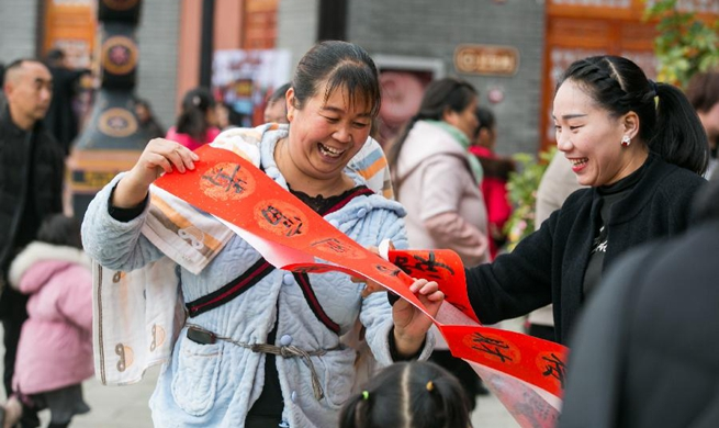 Cultural events held in relocation area of southwest China's Guizhou