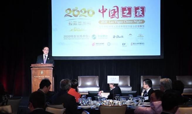 Las Vegas China Night held on eve of CES 2020