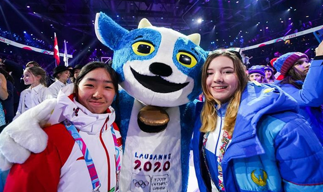 Opening ceremony of 3rd Winter Youth Olympic Games held in Lausanne