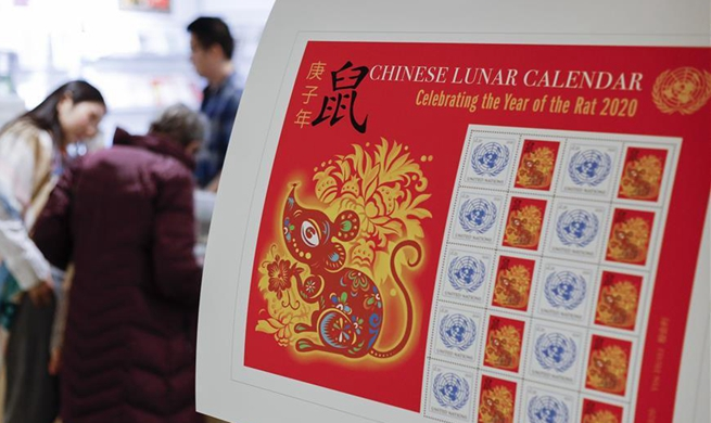 UN Postal Administration issues stamp sheet for Chinese Lunar New Year