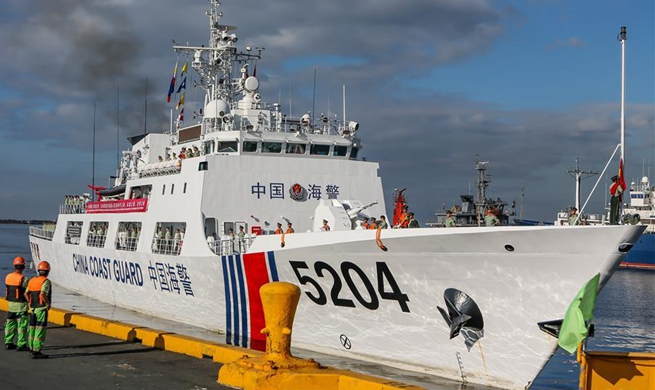 China Coast Guard ship pays friendly visit to Philippines