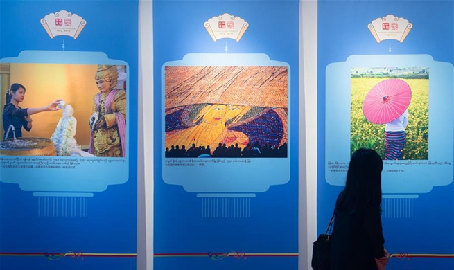 Photo exhibition about China, Myanmar kicks off in Yangon