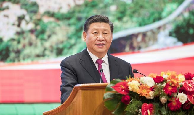 Xi, Myanmar leaders celebrate 70th anniversary of diplomatic ties