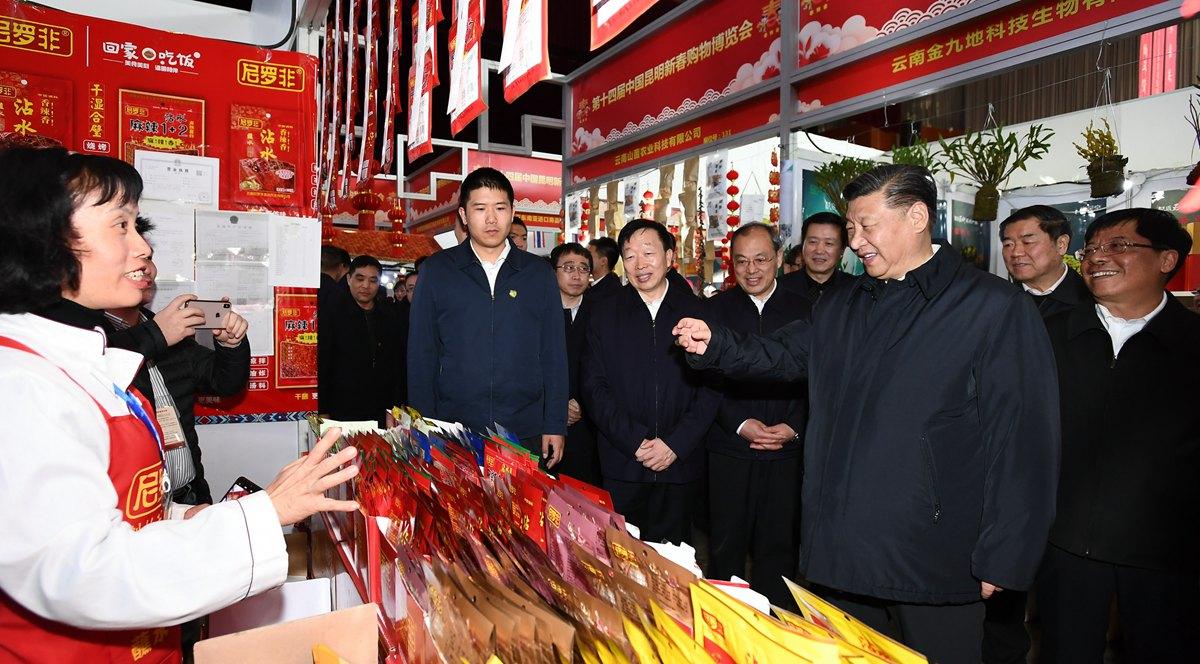 Xi inspects Spring Festival shopping fair in Kunming