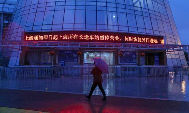 Inter provincial long-distance passenger bus services in Shanghai suspended