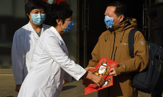 In pics: 5th coronavirus-infected patient cured in Beijing