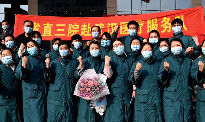 Medical workers leave for Wuhan to aid novel coronavirus fight