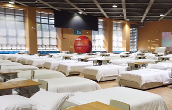 China's Wuhan converts 11 venues into temporary hospitals